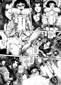 Ayakashi Yakata no Miko Chapter 8 (End) Sample